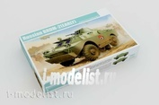 05511 Trumpeter 1/35 Russian BRDM-2 (EARLY)