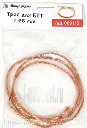 000115 Microdesign Cable for BTT 1.25 mm