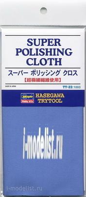 71223 Hasegawa Полировочная ткань
