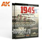 AK403 AK interactive Книга на английском языке