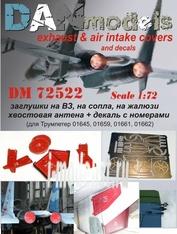 DM72522 DANmodel 1/72 Су-27: заглушки на ВЗ, сопла, жалюзи,хвостовая антена+декаль с номерами