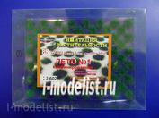 22-602 I-MODELER Set of grass bundles (Summer 1) 83 hummocks height-3mm, stems - 10mm , combined