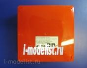 41204 ZIPMaket storage Unit 15*15*7