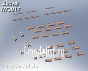 N72017 Zedval 1/72 Набор деталей для современной бронетехники