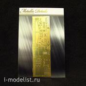 MD4823 Metallic Details 1/48 Экстерьер для M&G-25