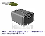 kv017 Format72 1/72 Extra fuel tanks rozhodla LB. 5 PCs