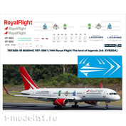 757200-15 PasDecals 1/144 Декаль на 757-200, Royal Flight The Land of Legends