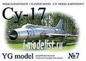 YG07 YG Model 1/33 Cу-17