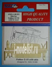 AMLA 48 032 AML 1/48 Набор дополнений Skis for Fokker D.VII / Finnish version