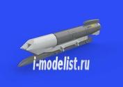 648273 Eduard 1/48 Набор дополнений Sniper ATP для Harrier GR.9