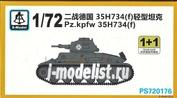 PS720176 S-Model 1/72 Pz.Kpfw. 35H 734 (f)