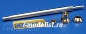 35B08 RB Model 1/35 Металлический ствол для 7.5cm KwK 40 L/43 Pz.Kpfw. IV Ausf. F2(G)