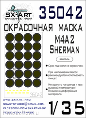 35042 SX-Art 1/35 Paint mask for M4A2 Sherman