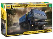 3697 Звезда 1/35 Российский трехосный грузовик К-5350 «Мустанг»