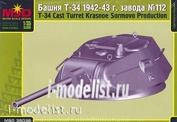 35036 Model 1/35 Turret for t-34 tank 1942-43 plant №112