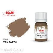 C1058 ICM Paint for creativity, 12 ml, color Yellow-brown clay (Tan Earth)