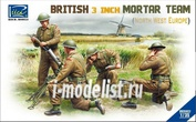 RV35022 Riich 1/35 British 3 inch Mortar Team set (North West Europe)