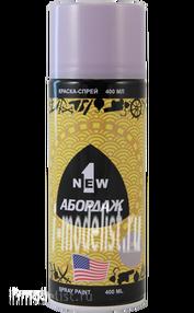 326 Abordage Краска-спрей Фиолетовый 400 мл