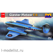 01E06 HK Models 1/32 Gloster Meteor F4