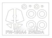72094-1 KV Models 1/72 Набор окрасочных масок для FW-190 A4