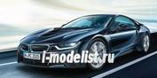 07008 Revell 1/24 Автомобиль BMW i8