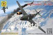 207220 Моделист 1/72 Реактивный истребитель Мессершмитт Me.262, Германия, 1944год.