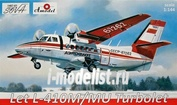 1467-01S Amodel 1/144 Самолет Let L-410MA/MU Turbolet