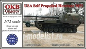 72019 OKB Grigorov 1/72 USA Self Propelled Howitzer M53