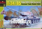 3505 Макет 1/35 Танк Т-34/85 1943 года выпуска