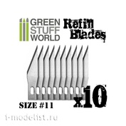 1334 Green Stuff World Лезвие для ножей 10 шт / 10x Hobby Knife Blade Refill