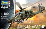 04985 Revell 1/100 Ударный вертолёт AH-64A Apache