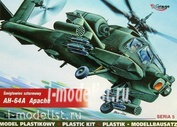 72051 Mirage Hobby 1/72 Вертолет AH-64A Apache multi-mission combat helicopter