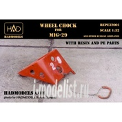 132001 HADmodels 1/32 Дополнение к модели Wheel chock for MiG-29 and other Russian airplanes