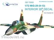 QD72002 Quinta Studio 1/72 3D Decal of the interior of the cockpit MiG-29 9-13 (for model Zvezda 7278)
