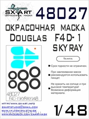 48027 SX-Art 1/48 Окрасочная маска для Douglas F-4D-1 Skyray (Tamiya)