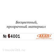 64001 Акан Разбавитель для акриловых красок, лаков и металликов, 10 мл.