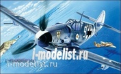 0063 Italeri 1/72 Messerschmitt Bf-109 G-6
