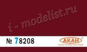 78208 Акан Вишня в шоколаде -
