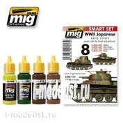 AMIG7137 Ammo Mig Set of acrylic paints WW II JAPANES AFV EARLY COLORS (4 paints of 17 ml.) (early colors of the technique of Japan of the Second world war)
