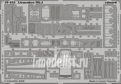 49435 Eduard 1/48 Фототравление для Airacobra Mk.I S.A.