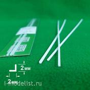 5196 Sbmodel ABS plastic area 2x2 mm - length 250 mm - 3 PCs