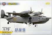 72012 ModelSvit 1/72 Советский самолет  Бе-12