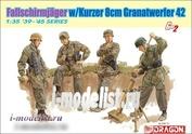 6373 Dragon 1/35 Fallschirmjager w/Kurzer 8cm Granatwerfer42