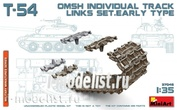 37046 MiniArt 1/35 OMSH Tracks for T-54 early release