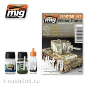 AMIG7411 Set Ammo Mig for weathering WINTER CAMO SET (Winter camo)