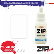 26404 ZIPMaket Paint Special additives Base matte for varnishes and paints