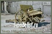 35026 IBG 1/35 Skoda 100mm vz 14 Howitzer