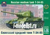 35001 Ark-models 1/35 Советский средний танк Т-34-85