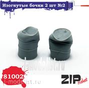 81002 ZIPMaket Изогнутые бочки 2 шт №2