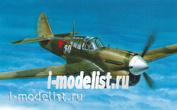 207263 Modeler 1/72 Fighter R-40E